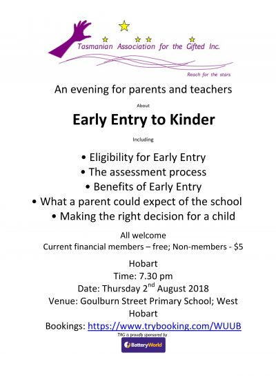 2018 early entry evening flier-page-001